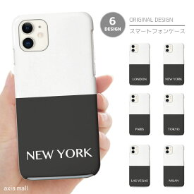iPhone12 mini Pro Max アイフォン12 iPhone SE 第2世代 11 Pro XR 8 7 ケース おしゃれ スマホケース アイフォン 全機種対応 おしゃれ 海外 かわいい LONDON NEWYORK TOKYO PARIS シンプル トレンド Xperia 1 Ace XZ3 Galaxy S10 S9 AQUOS sense ハードケース