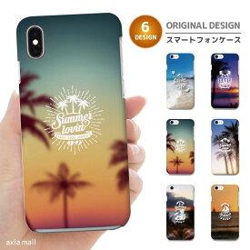 iPhone SE 第2世代 11 Pro XR 8 7 XS Max ケース おしゃれ スマホケース アイフォン 全機種対応 Summer デザイン ハワイアン SURF 西海岸 トレンド アロハ ハワイ かわいい Xperia 1 Ace XZ3 Galaxy S10 S9 AQUOS sense ハードケース