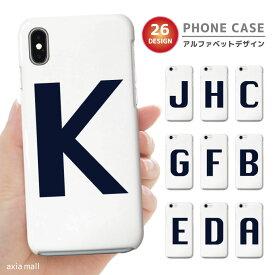 iPhone SE 第2世代 11 Pro XR 8 7 XS Max ケース おしゃれ スマホケース アイフォン 全機種対応 イニシャル デザイン アルファベット ホワイト ネイビー 英語 アート シンプル Xperia 1 Ace XZ3 Galaxy S10 S9 AQUOS sense ハードケース