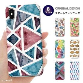iPhone XR XS ケース iPhone 8 7 XS Max ケース おしゃれ スマホケース 全機種対応 アート デザイン 絵 ペイント カラー イラスト かわいい Xperia 1 Ace XZ3 XZ2 Galaxy S10 S9 feel AQUOS sense R3 R2 HUAWEI P30 P20 ハードケース