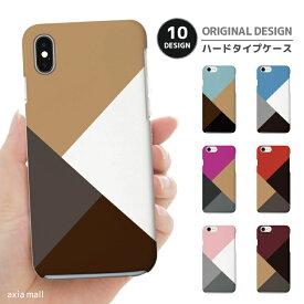iPhone SE 第2世代 11 Pro XR 8 7 XS Max ケース おしゃれ スマホケース アイフォン 全機種対応 大人 シンプル デザイン 大人カラー シック ビジネスシーンにも かわいい Xperia 1 Ace XZ3 Galaxy S10 S9 AQUOS sense ハードケース