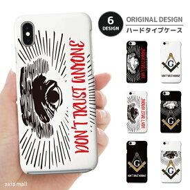 iPhone12 mini Pro Max アイフォン12 iPhone SE 第2世代 11 Pro XR 8 7 ケース おしゃれ スマホケース アイフォン 全機種対応 DON'T TRUST MUSIC ブラック ホワイト レッド かわいい Xperia 1 Ace XZ3 Galaxy S10 S9 AQUOS sense ハードケース