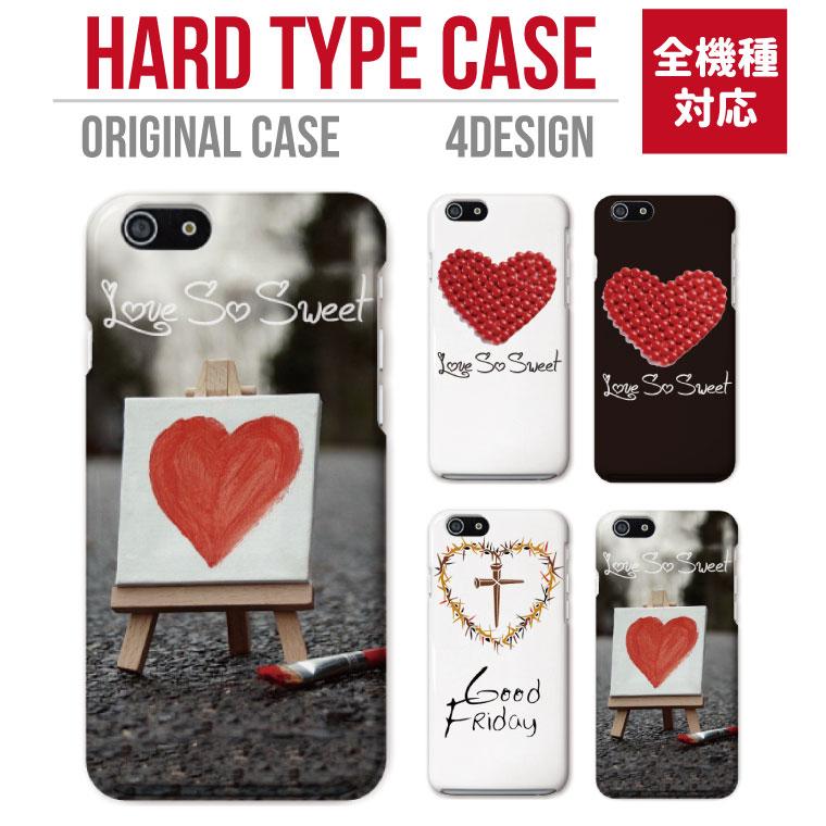 iPhone8 ケース iPhone XS XS Max XR ケース おしゃれ スマホケース 全機種対応 LOVE SO SWEET Good Friday ハート ホワイト レッド ブラック グレー かわいい Xperia XZ1 XZ2 Galaxy S9 S8 feel AQUOS sense R2 HUAWEI P20 P10 ハードケース