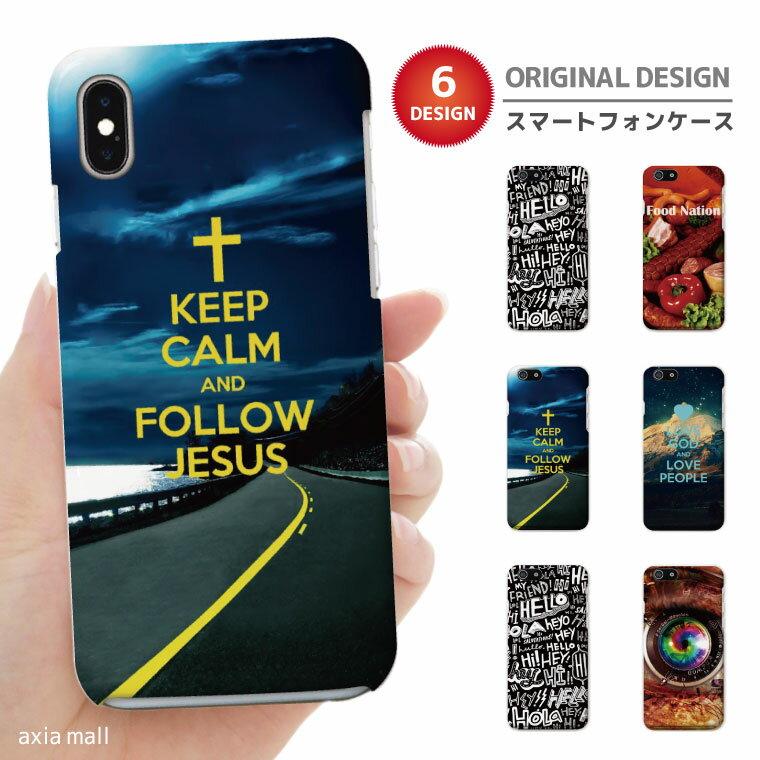 iPhone8 ケース iPhone XS XS Max XR ケース おしゃれ スマホケース 全機種対応 Food Nation 野菜 ベジタブル 雪 山 カメラ デザイン シンプル かわいい Xperia XZ1 XZ2 Galaxy S9 S8 feel AQUOS sense R2 HUAWEI P20 P10 ハードケース