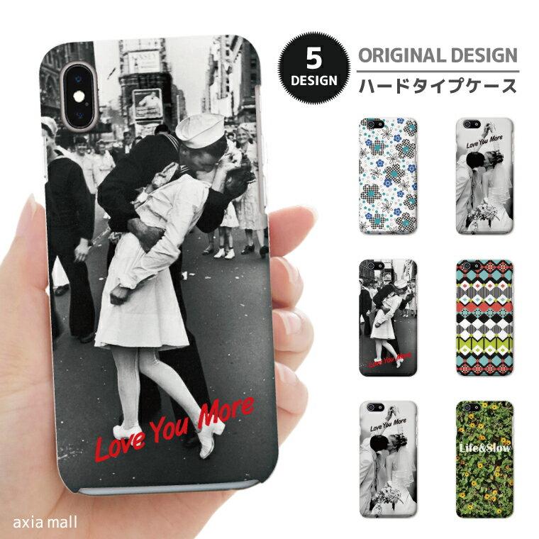 iPhone8 ケース iPhone XS XS Max XR ケース おしゃれ スマホケース 全機種対応 Love You More 幾何学柄 KISS モノクロ ブラック ホワイト ひまわり ドレス かわいい Xperia XZ1 XZ2 Galaxy S9 S8 feel AQUOS sense R2 HUAWEI P20 P10 ハードケース