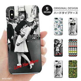 iPhone 11 Pro XR XS ケース iPhone 8 7 XS Max ケース おしゃれ スマホケース 全機種対応 Love You More 幾何学柄 KISS モノクロ ブラック ホワイト ひまわり ドレス かわいい Xperia 1 Ace XZ3 XZ2 Galaxy S10 S9 feel AQUOS sense R3 R2 HUAWEI P30 P20 ハードケース