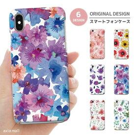 iPhone 11 Pro XR XS ケース iPhone 8 7 XS Max ケース おしゃれ スマホケース 全機種対応 花柄 デザイン フラワー Flower 花 押し花 水彩画 パンジー かわいい Xperia 1 Ace XZ3 XZ2 Galaxy S10 S9 feel AQUOS sense R3 R2 HUAWEI P30 P20 ハードケース Android One