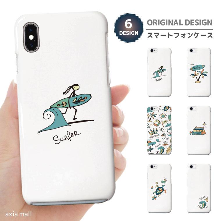iPhone8 ケース iPhone XS XS Max XR ケース おしゃれ スマホケース 全機種対応 SURF サーフ デザイン ハワイアン ハワイ Summer ヤシの木 Honu ホヌ 西海岸 かわいい Xperia XZ3 XZ1 Galaxy S9 S8 feel AQUOS sense R2 HUAWEI P20 P10 ハードケース