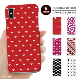 iPhone SE 第2世代 11 Pro XR 8 7 XS Max ケース おしゃれ スマホケース アイフォン 全機種対応 ハート モノクロ ピンク LOVE LIFE WORD ラブ ライフ ハッピー デザイン かわいい Xperia 1 Ace XZ3 Galaxy S10 S9 AQUOS sense ハードケース