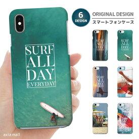 iPhone 11 Pro XR XS ケース iPhone 8 7 XS Max ケース おしゃれ スマホケース 全機種対応 SURF サーフ GIRL ガール SATURDAYS SURF DAY 夏 太陽 夕焼け かわいい Xperia 1 Ace XZ3 XZ2 Galaxy S10 S9 feel AQUOS sense R3 R2 HUAWEI P30 P20 ハードケース