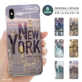 iPhone SE 第2世代 11 Pro XR 8 7 XS Max ケース おしゃれ スマホケース アイフォン 全機種対応 NEW YORK デザイン アメリカ America 夜景 自由の女神 ニューヨーク かわいい Xperia 1 Ace XZ3 Galaxy S10 S9 AQUOS sense ハードケース
