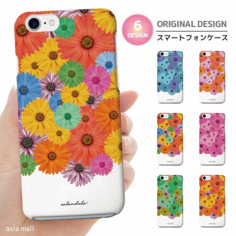 iPhone8 ケース iPhone XS XS Max XR ケース おしゃれ スマホケース 全機種対応 花柄 デザイン フラワー Flower 花 ガーベラ【ayd-003】かわいい Xperia XZ3 XZ1 Galaxy S9 S8 feel AQUOS sense R2 HUAWEI P20 P10 ハードケース Android One