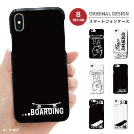 iPhone 11 Pro XR XS ケース iPhone 8 7 XS Max ケース おしゃれ スマホケース 全機種対応 スケートボード デザイン フィンガーボード スケーター モノクロ かわいい Xperia 1 Ace XZ3 XZ2 Galaxy S10 S9 feel AQUOS sense R3 R2 HUAWEI P30 P20 ハードケース