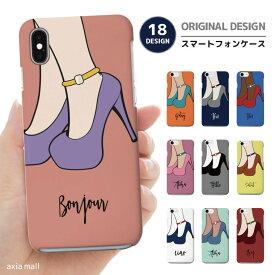 iPhone12 mini Pro Max アイフォン12 iPhone SE 第2世代 11 Pro XR 8 7 ケース おしゃれ スマホケース アイフォン 全機種対応 World Girl ヒール パンプス 海外 ファッション トレンド かわいい Xperia 1 Ace XZ3 Galaxy S10 S9 AQUOS sense ハードケース