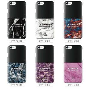 iPhone8ケースおしゃれiPhoneXケースiPhone7ケースネイルボトル大理石プリントデザインマーブルストーンマーブルトレンドハワイアンiPhoneケーススマホケース全機種対応XperiaXZXZsGalaxyS8+AQUOSarrowsHUAWEIP10P9ZenFoneAndroidOne