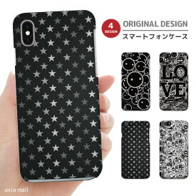 iPhone 11 Pro XR XS ケース iPhone 8 7 XS Max ケース おしゃれ スマホケース 全機種対応 モノクロ スター デザイン ブラック ホワイト グレー LOVE コミック かわいい Xperia 1 Ace XZ3 XZ2 Galaxy S10 S9 feel AQUOS sense R3 R2 HUAWEI P30 P20 ハードケース