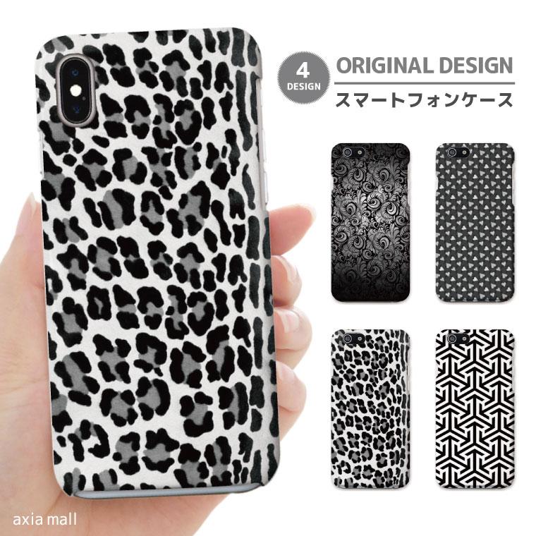 iPhone8 ケース iPhone XS XS Max XR ケース おしゃれ スマホケース 全機種対応 デザイン ブラック ホワイト グレー モノクロ フラワー 花 ヒョウ柄 レオパード ハート かわいい Xperia XZ1 XZ2 Galaxy S9 S8 feel AQUOS sense R2 HUAWEI P20 P10 ハードケース