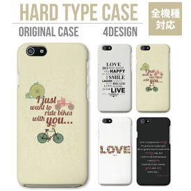 iPhone 11 Pro XR XS ケース iPhone 8 7 XS Max ケース おしゃれ スマホケース 全機種対応 LOVE HAPPY WORD ラブ ハッピー ワード デザイン かわいい Xperia 1 Ace XZ3 XZ2 Galaxy S10 S9 feel AQUOS sense R3 R2 HUAWEI P30 P20 ハードケース