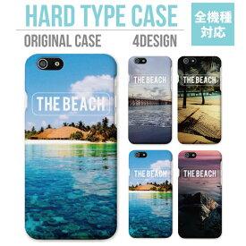 iPhone 11 Pro XR XS ケース iPhone 8 7 XS Max ケース おしゃれ スマホケース 全機種対応 THE BEACH ビーチ デザイン 海 リゾート ハワイアン ハワイ ヤシの木 Palm tree かわいい Xperia 1 Ace XZ3 XZ2 Galaxy S10 S9 feel AQUOS sense R3 R2 HUAWEI P30 P20 ハードケース