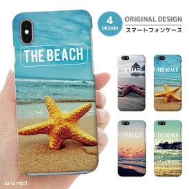 iPhone 11 Pro XR XS ケース iPhone 8 7 XS Max ケース おしゃれ スマホケース 全機種対応 THE BEACH ビーチ デザイン 海 ハワイアン ハワイ サンセット ヒトデ 貝殻 Shell かわいい Xperia 1 Ace XZ3 XZ2 Galaxy S10 S9 feel AQUOS sense R3 R2 HUAWEI P30 P20 ハードケース