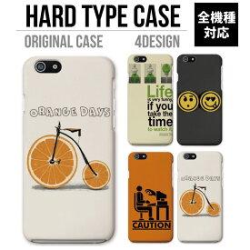 iPhone 11 Pro XR XS ケース iPhone 8 7 XS Max ケース おしゃれ スマホケース 全機種対応 ORANGE DAYS CAUTION Smile Life Time ワード かわいい Xperia 1 Ace XZ3 XZ2 Galaxy S10 S9 feel AQUOS sense R3 R2 HUAWEI P30 P20 ハードケース