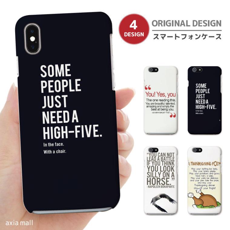 iPhone8 ケース iPhone XS XS Max XR ケース おしゃれ スマホケース 全機種対応 チキン ワード デザイン かわいい Xperia XZ1 XZ2 Galaxy S9 S8 feel AQUOS sense R2 HUAWEI P20 P10 ハードケース