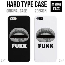 iPhone 11 Pro XR XS ケース iPhone 8 7 XS Max ケース おしゃれ スマホケース 全機種対応 FUKK ファック デザイン リップ ブラック ホワイト かわいい Xperia 1 Ace XZ3 XZ2 Galaxy S10 S9 feel AQUOS sense R3 R2 HUAWEI P30 P20 ハードケース