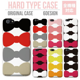 iPhone XR XS ケース iPhone 8 7 XS Max ケース おしゃれ スマホケース 全機種対応 リボン デザイン Ribbon キュート 女子 かわいい Xperia 1 Ace XZ3 XZ2 Galaxy S10 S9 feel AQUOS sense R3 R2 HUAWEI P30 P20 ハードケース