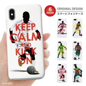 iPhone SE 第2世代 11 Pro XR 8 7 XS Max ケース おしゃれ スマホケース アイフォン 全機種対応 サッカー スポーツ ユニフォーム スパイク ボール KEEP CALM かわいい Xperia 1 Ace XZ3 Galaxy S10 S9 AQUOS sense ハードケース