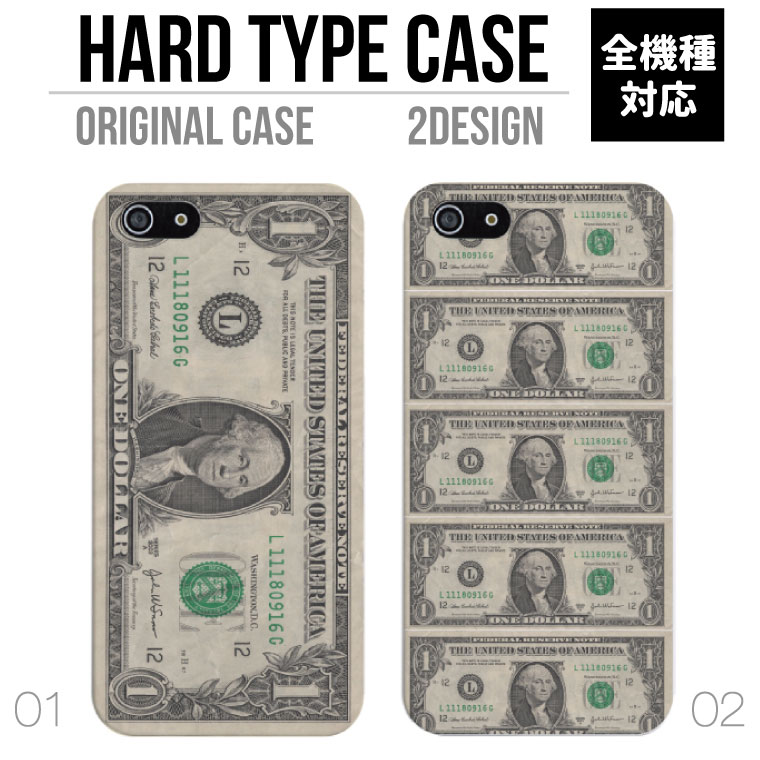 iPhone8 ケース iPhone XS XS Max XR ケース おしゃれ スマホケース 全機種対応 1ドル札 オリジナル COOL デザイン money $ かわいい Xperia XZ1 XZ2 Galaxy S9 S8 feel AQUOS sense R2 HUAWEI P20 P10 ハードケース