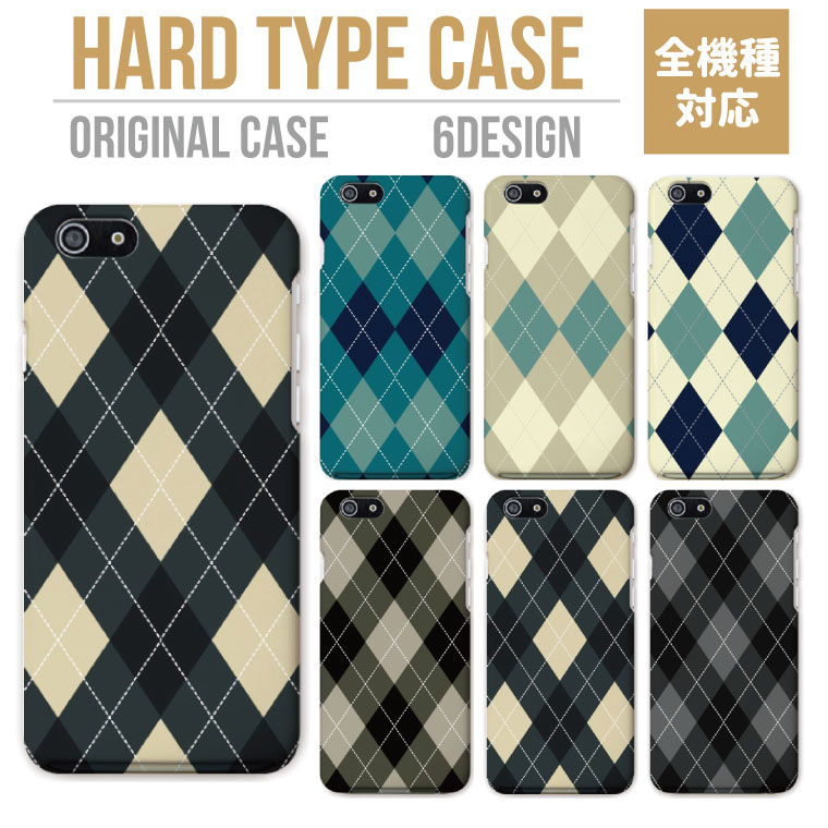 iPhone8 ケース iPhone XS XS Max XR ケース おしゃれ スマホケース 全機種対応 アーガイル デザイン Argyle Argyll チェック かわいい Xperia XZ3 XZ1 Galaxy S9 S8 feel AQUOS sense R2 HUAWEI P20 P10 ハードケース