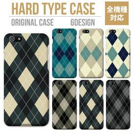 iPhone 11 Pro XR XS ケース iPhone 8 7 XS Max ケース おしゃれ スマホケース 全機種対応 アーガイル デザイン Argyle Argyll チェック かわいい Xperia 1 Ace XZ3 XZ2 Galaxy S10 S9 feel AQUOS sense R3 R2 HUAWEI P30 P20 ハードケース