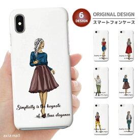 iPhone 11 Pro XR XS ケース iPhone 8 7 XS Max ケース おしゃれ スマホケース 全機種対応 ファッション ガール デザイン トレンド Woman Girl CUTE かわいい Xperia 1 Ace XZ3 XZ2 Galaxy S10 S9 feel AQUOS sense R3 R2 HUAWEI P30 P20 ハードケース