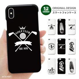 iPhone XR XS ケース iPhone 8 7 XS Max ケース おしゃれ スマホケース 全機種対応 父の日 ギフト ゴルフ GOLF スポーツ GOLF CLUB カンガルー かわいい Xperia 1 Ace XZ3 XZ2 Galaxy S10 S9 feel AQUOS sense R3 R2 HUAWEI P30 P20 ハードケース