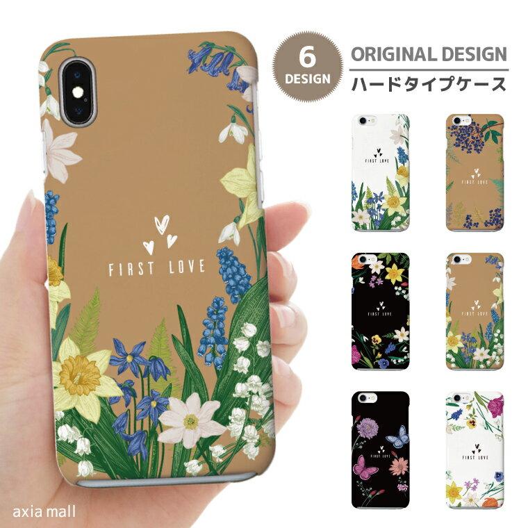 iPhone8 ケース iPhone XS XS Max XR ケース おしゃれ スマホケース 全機種対応 花柄 デザイン フラワー Flower 花 FIRST LOVE 女子 パンジー かわいい Xperia XZ3 XZ1 Galaxy S9 S8 feel AQUOS sense R2 HUAWEI P20 P10 ハードケース Android One