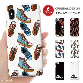 iPhone 11 Pro XR XS ケース iPhone 8 7 XS Max ケース おしゃれ スマホケース 全機種対応 スニーカー KICKS デザイン メンズ 女子 海外 トレンド モノクロ かわいい Xperia 1 Ace XZ3 XZ2 Galaxy S10 S9 feel AQUOS sense R3 R2 HUAWEI P30 P20 ハードケース