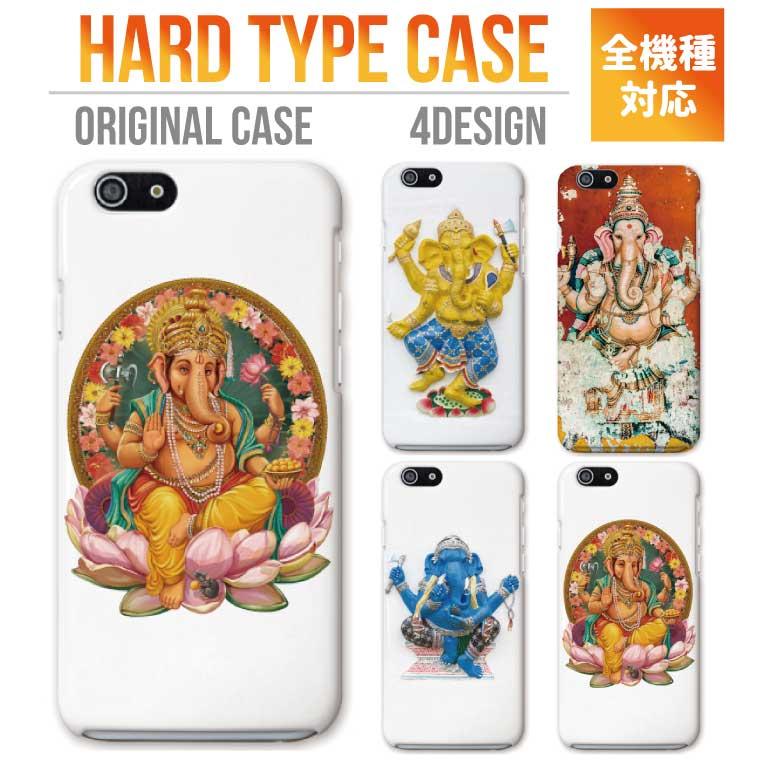 iPhone8 ケース iPhone XS XS Max XR ケース おしゃれ スマホケース 全機種対応 Ganesh ガネーシャ デザイン インド 神 GOD アンクーシャ シヴァ シヴァ神 かわいい Xperia XZ3 XZ1 Galaxy S9 S8 feel AQUOS sense R2 HUAWEI P20 P10 ハードケース
