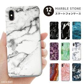 iPhone 11 Pro XR XS ケース iPhone 8 7 XS Max ケース おしゃれ スマホケース 全機種対応 大理石 プリント デザイン マーブルストーン トレンド ハワイアン かわいい Xperia 1 Ace XZ3 XZ2 Galaxy S10 S9 feel AQUOS sense R3 R2 HUAWEI P30 P20 ハードケース