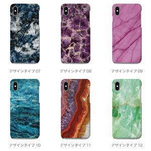 iPhone6sケース全機種対応送料無料天然石風デザインStone石天然石大理石Marble自然ハワイアンオシャレXperiaZ5Z4Z3SO-01HSO-01GGalaxyS6SC-04GSC-05GPE-TL10ARROWS