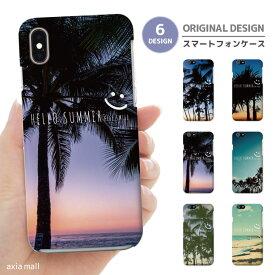iPhone12 mini Pro Max アイフォン12 iPhone SE 第2世代 11 Pro XR 8 7 ケース おしゃれ スマホケース アイフォン 全機種対応 Hello Summer サマー ヤシの木 アロハ ハワイアン ビーチ サーフ yd001 かわいい Xperia 1 Ace XZ3 Galaxy S10 S9 AQUOS sense ハードケース