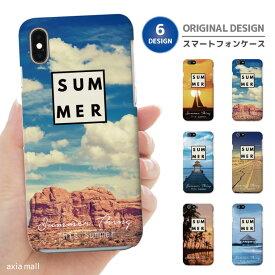 iPhone SE 第2世代 11 Pro XR 8 7 XS Max ケース おしゃれ スマホケース アイフォン 全機種対応 SUMMER デザイン ALOHA サマー アロハ ハワイアン ビーチ サーフ ヒトデ yd015 かわいい Xperia 1 Ace XZ3 Galaxy S10 S9 AQUOS sense ハードケース