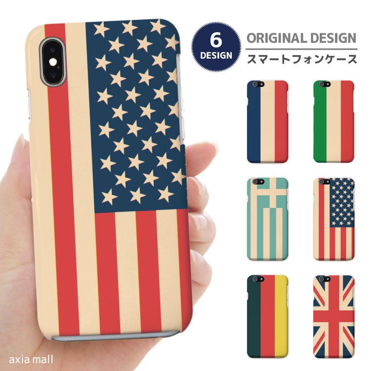 iPhone8 ケース iPhone XS XS Max XR ケース おしゃれ スマホケース 全機種対応 国旗 デザイン アメリカ イギリス UK イタリア フランス ベルギー ギリシャ yd021 かわいい Xperia XZ3 XZ1 Galaxy S9 S8 feel AQUOS sense R2 HUAWEI P20 P10 ハードケース