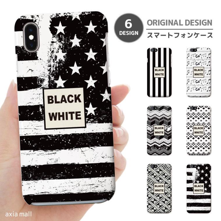 スマホケース 全機種対応 iPhone8 ケース おしゃれ パターン モノクロ デザイン ボーダー アメリカ 音符 ストライプ ブラック ホワイト かわいい iPhone X iPhone7ケース iPhoneケース Xperia XZ2 XZs AQUOS sense Android One S4 X3 HUAWEI P20 P10 ハードケース