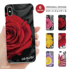 iPhone12 mini Pro Max アイフォン12 iPhone SE 第2世代 11 Pro XR 8 7 ケース おしゃれ スマホケース アイフォン 全機種対応 フラワー プルメリア ローズ 花柄 ガーリー ハワイアン かわいい Xperia 1 Ace XZ3 Galaxy S10 S9 AQUOS sense ハードケース