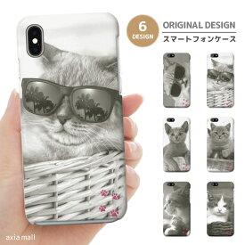 iPhone 11 Pro XR XS ケース iPhone 8 7 XS Max ケース おしゃれ スマホケース 全機種対応 猫 ネコ デザイン Cat キャット モノクロ ブラック ホワイト かわいい Xperia 1 Ace XZ3 XZ2 Galaxy S10 S9 feel AQUOS sense R3 R2 HUAWEI P30 P20 ハードケース