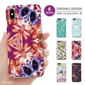 iPhone 11 Pro XR XS ケース iPhone 8 7 XS Max ケース おしゃれ スマホケース 全機種対応 Flower フラワー デザイン フラワー Flower 花 花柄 かわいい Xperia 1 Ace XZ3 XZ2 Galaxy S10 S9 feel AQUOS sense R3 R2 HUAWEI P30 P20 ハードケース