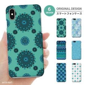 iPhone SE 第2世代 11 Pro XR 8 7 XS Max ケース おしゃれ スマホケース アイフォン 全機種対応 ターコイズ カラー デザイン Turquoise ネイティブ 幾何学模様 自然 ハワイアン かわいい Xperia 1 Ace XZ3 Galaxy S10 S9 AQUOS sense ハードケース