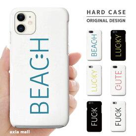 【999円】iPhone SE 第2世代 11 Pro XR 8 7 XS Max ケース おしゃれ スマホケース アイフォン 全機種対応 ワード スマイル Smile デザイン ニコちゃん ハワイアン 海外 かわいい Xperia 1 Ace XZ3 Galaxy S10 S9 AQUOS sense ハードケース