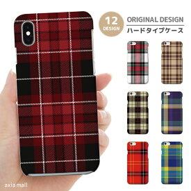 iPhone XR XS ケース iPhone 8 7 XS Max ケース おしゃれ スマホケース 全機種対応 チェック Check デザイン A/W 海外 トレンド シンプル ファッション かわいい Xperia 1 Ace XZ3 XZ2 Galaxy S10 S9 feel AQUOS sense R3 R2 HUAWEI P30 P20 ハードケース