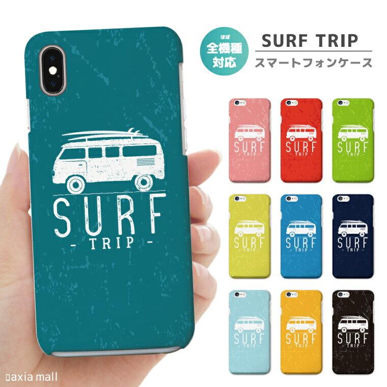iPhone8 ケース iPhone XS XS Max XR ケース おしゃれ スマホケース 全機種対応 SURF TRIP デザイン SURF 西海岸 サーファー 海外 トレンド ハワイアン アロハ かわいい Xperia XZ3 XZ1 Galaxy S9 S8 feel AQUOS sense R2 HUAWEI P20 P10 ハードケース